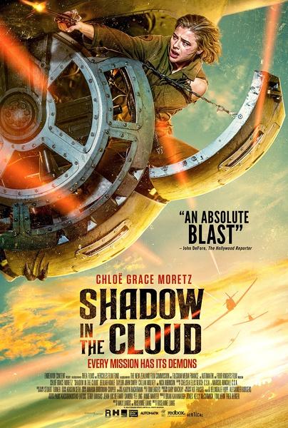 云中阴影(Shadow In The Cloud)