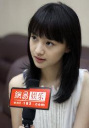 郑爽 Shuang Zheng