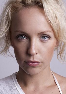 尤莉·奥尔嘉 Julie Ølgaard