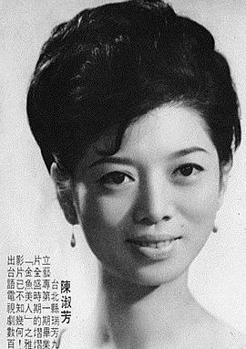 陈淑芳 Shu-Fang Chen