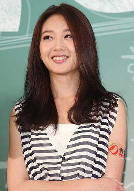 李相林 Lia Hsiang-Lin Lee